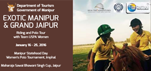Team USPA Women in Manipur and Jaipur - Jan 2016